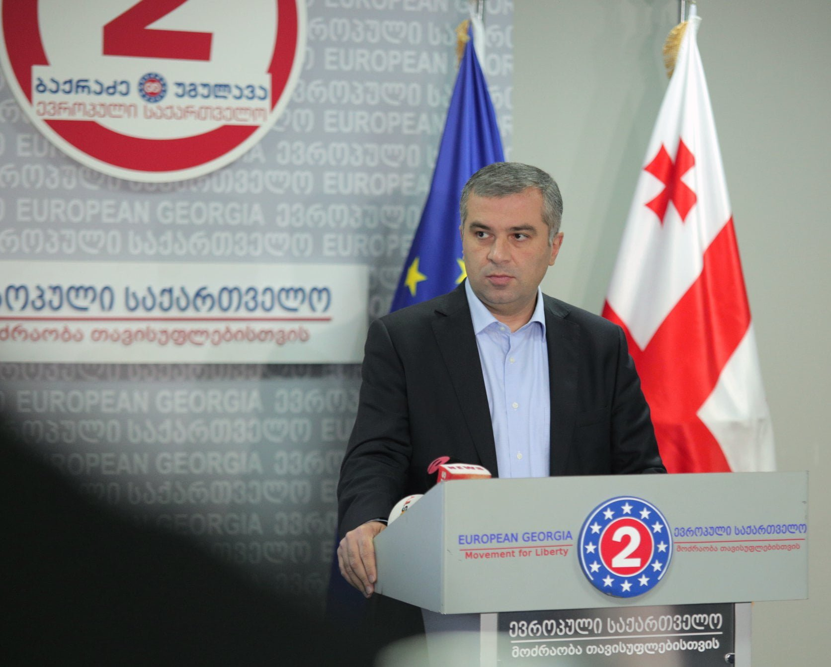 Photo of Bakradze, Ugulava to Quit as European Georgia Leaders, Bokeria Stays