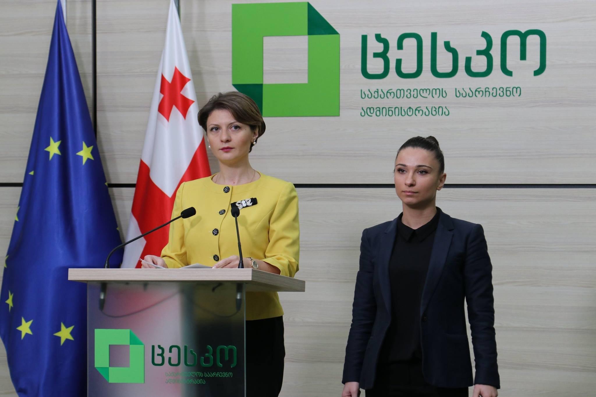 Photo of Пресс-спикер ЦИК Грузии Ана Микеладзе подала в отставку
