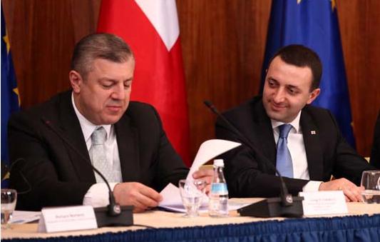 Photo of Former Prime Minister Kvirikashvili Calls for Melia's Release