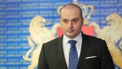 Photo of Основные акценты прощального письма Мамуки Бахтадзе