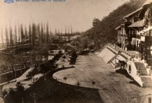 Photo of მისალმება გაგრიდან