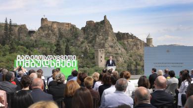 Photo of PM Announces Establishment of Environmental Ombudsman's Office