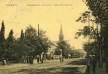 Photo of საქართველოში გერმანელთა ჩამოსახლებიდან ასი წელი შესრულდა