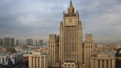 Photo of Россия обещает увеличить финансовую «помощь» Абхазии и Цхинвали