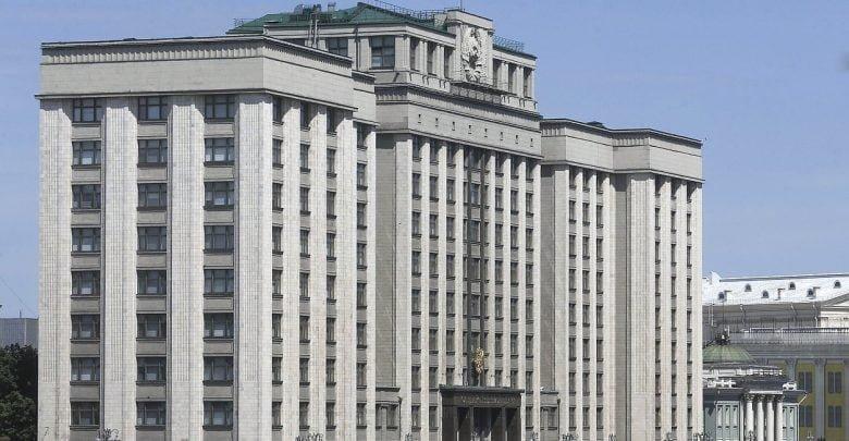 Russia State Duma