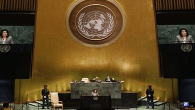 Photo of Ruling Party, Opposition Assess President's UNGA Speech