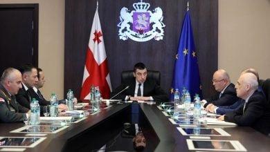 Photo of Georgian Security Council Convenes Under New Chairmanship