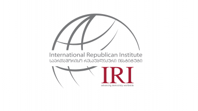 Photo of IRI Releases Pre-Election Report