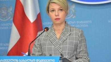Photo of Ombudsperson: Khazaradze-Japaridze Case Materials 'Do not Contain' Money Laundering Elements