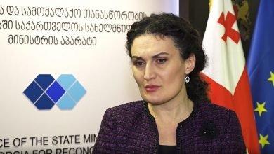 Photo of Цихелашвили о «бордеризации» и нехватке медицинских сервисов в оккупированном Цхинвали