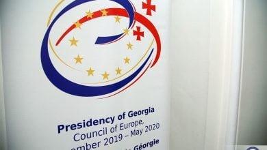 Photo of Грузия завершила председательство в Комитете министров Совета Европы