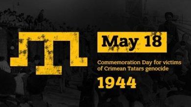 Photo of Грузия присоединилась к заявлению, посвященному 76-й годовщине депортации крымских татар