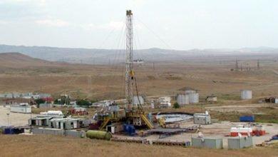 Photo of Корпорация нефти и газа Грузии обвиняет компанию Frontera Resources в «искажении результатов арбитражного разбирательства»