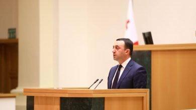Photo of Ираклий Гарибашвили представил план правительства