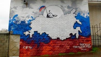 Photo of მოსაზრება: ევროკავშირი ჩინეთმა და თურქეთმაც რუსეთის წაბაძვით დაიბრიყვეს
