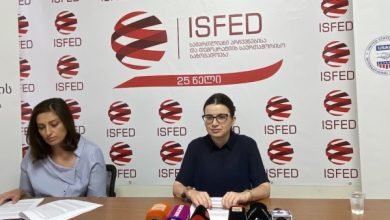 Photo of ISFED Releases Second Interim Report on Pre-Election Environment