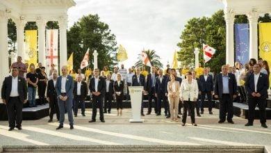 Photo of «Лело» представила часть своей команды к выборам ВС Аджарии