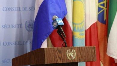 Photo of Члены СБ ООН выступили с заявлением в поддержку Грузии в связи с 12-й годовщиной августовской войны