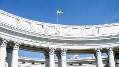 Photo of Украина призывает Россию «прекратить военную агрессию против Грузии»