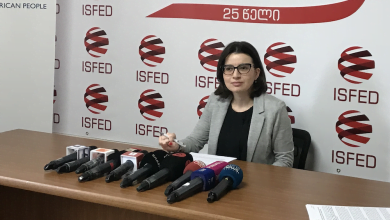 Photo of ISFED Releases Fourth Interim Report on Pre-Election Environment