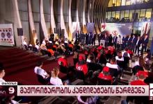 Photo of Блок «ЕНД — Сила в Единстве» представил кандидатов в мажоритарные депутаты