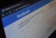 Photo of Facebook запустит программу проверки фактов в Грузии