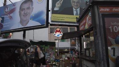Photo of АМЮГ опубликовала второй промежуточный доклад по мониторингу парламентских выборов