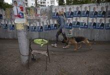 Photo of არჩევნები პანდემიის პირობებში: ვინ დააკვირდება ოქტომბრის არჩევნებს საქართველოში?