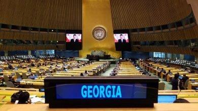 Photo of Гахария говорил о российской оккупации и европейском пути Грузии на заседании ГА ООН