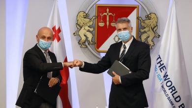 Photo of ВБ выделил Грузии кредит в размере 35,7 евро на поддержку цифровой трансформации