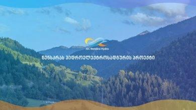Photo of ЕБРР, ЕИБ: Ненскра ГЭС не соответствует международным стандартам