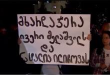 Photo of სასამართლომ ივერი მელაშვილი და ნატალია ილიჩოვა გირაოს სანაცვლოდ გაათავისუფლა