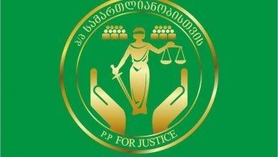 Photo of Партия «За справедливость» представила партийный список