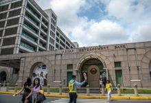 Photo of აზიის განვითარების ბანკმა საქართველოს 200 მლნ აშშ დოლარის სესხი დაუმტკიცა
