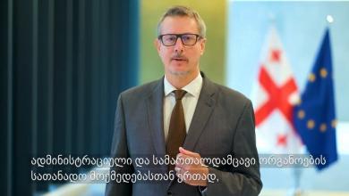 Photo of ევროკავშირის ელჩი 31 ოქტომბრის არჩევნებზე საუბრობს