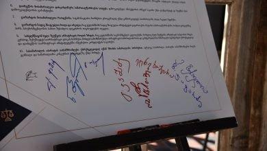 Photo of ოპოზიციურმა პარტიებმა სასამართლო რეფორმაზე შეთანხმებას მოაწერეს ხელი