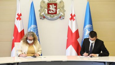 Photo of Georgia, UN Sign Five-Year Cooperation Framework
