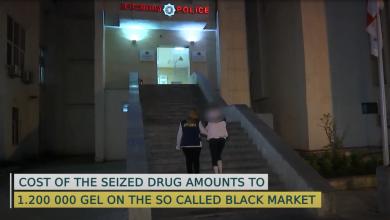 Photo of Police Seize 2.3 kg of Drugs, Arrest One