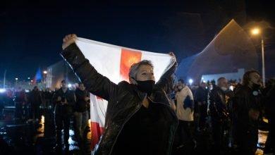 Photo of Tumultuous 2020 – Survey Tracks Georgians' Attitudes Towards Key Issues