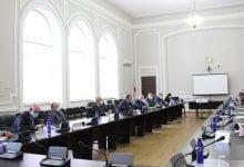 Photo of ჟენევის დისკუსიების თანათავმჯდომარეები თბილისს სტუმრობენ