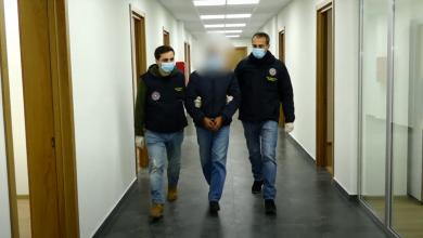 Photo of Police Arrest One For Drug Trafficking