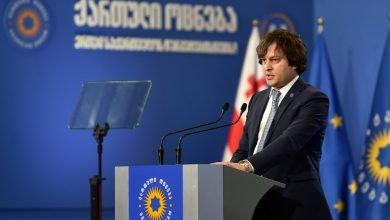 Photo of Ираклий Кобахидзе избран председателем Грузинской мечты