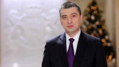 Photo of Prime Minister Giorgi Gakharia's New Year Address