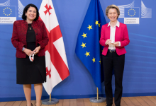 Photo of President Zurabishvili Concludes Brussels Visit