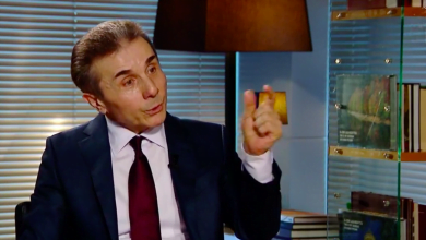 """Photo of In his """"Last Interview,"""" Ivanishvili Discusses Quitting Politics"""