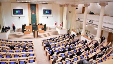 Photo of Парламент Грузии принял закон об амнистии