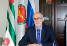 Photo of ასლან ბჟანიამ კულტურისა და მეცნიერების საკითხებში მრჩეველი დანიშნა