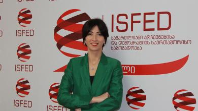 Photo of Избран новый исполнительный директор НПО ISFED