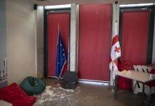 """Photo of """"საია"""" ენმ-ის ოფისში ჩატარებულ სპეცოპერაციასა და ნიკა მელიას დაკავებაზე"""