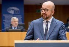 Photo of Президент Европейского совета посетит Тбилиси